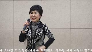 가수조아진 ♬멋진놈나야나 피터펀曲 남부천신협28차정기총…
