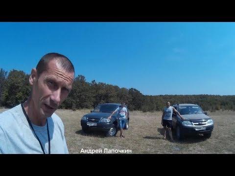 Chevrolet Niva  200 000 км. Факты от Владельцев. Обзор Chevrolet Niva. Покупать или нет Шевроле НИВУ