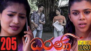 Dharani | Episode 205 29th June 2021 Thumbnail
