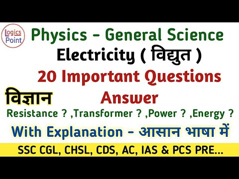 ssc science question in hindi pdf