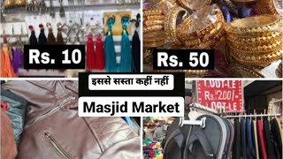 Masjid Market -1 of the cheapest & wholesale markets- from Rs.10, Jewellery, leather jackets, wallet