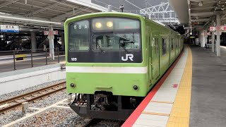 国鉄201系ND610編成が発車するシーン
