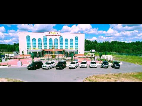 Таджикская свадьба Субхон и Гуландом в Сургуте