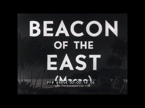MACAO / MACAU HISTORIC 1930s TRAVELOGUE MOVIE 44854
