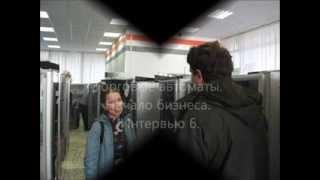 Торговые автоматы. Начало бизнеса. Интервью 6.(Как заработать на торговых автоматах., 2013-11-02T23:08:50.000Z)