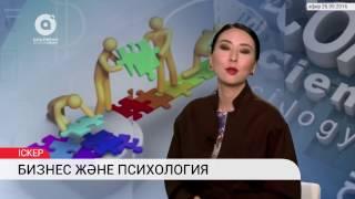 видео Агрофуд бiзнес