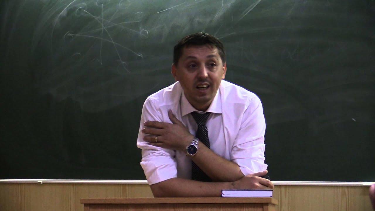 Imagini pentru david daniel psihologia poporului român