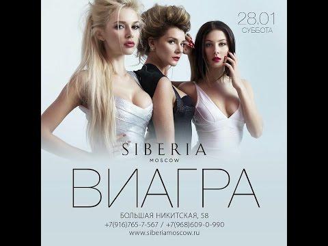 """ВИА Гра - концерт в ресторане """"SIBERIA MOSCOW""""  ( 28.01.2017 )"""