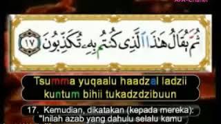 6. Surat  Al Muthafifin Alquran Juz 30 suara merdu Muhammad Toha Kecil