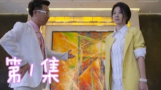 媽媽像花兒一樣 第1集(許晴、林永健、薛之謙、溫升豪等主演)