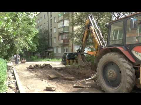 Вісник міського голови  В Івано Франківську ремонтують двори