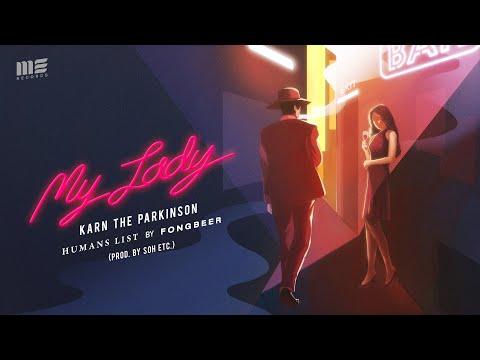 คอร์ดเพลง MY LADY KARN The PARKINSON กานต์ เดอะ พาร์คินสัน