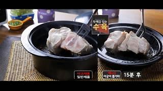 초간단 만능요리기 애니쉬 -저탄고지조리기