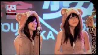 番組「バカソウル」内でダイノジによって「くりかまき」が捕獲!!