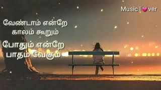 ❤neeyum naanum❤ song from sindhubath for whatsapp status
