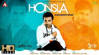 Gurvinder Brar l Honsla l Sachin Ahuja l Full Video l Latest Punjabi Song 2019 l Anand Music