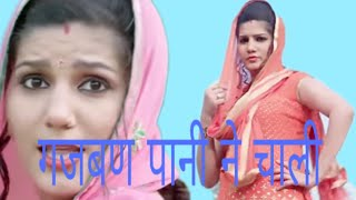 Chundadi Jaipur Ki || Gajban || Sapna Choudhary || New Haryanvi Song 2019 || jhankar music Chunri Ja