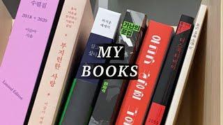 책추천영상 | 책소개, 에세이집 추천, 내가 사랑하는 …