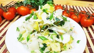 Один из Лучших Постных Салатов с Картофелем