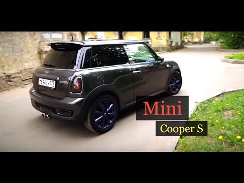 Экономичный, быстрый, яркий... Мой. Mini Cooper S