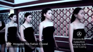 fashion channel mercedes benz fashion week model casting ariunaa suri