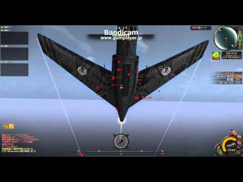 爆撃機外装 XB-53 明石 夕奈  後方範囲調べ