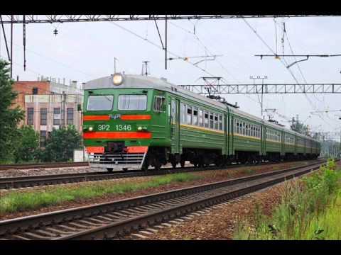 Уходящая эпоха. Электропоезда ЭР2. Russian Electric Train ER2.