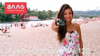 Видео-обзор фотокамеры Nikon Coolpix AW120