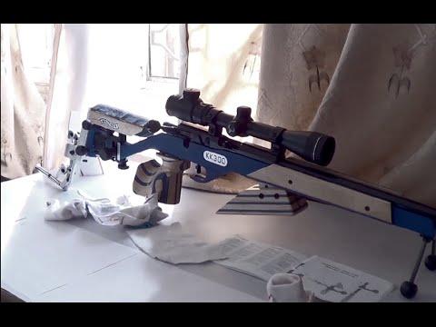 Walther KK 300 Firing Pin / Bolt Diss-Assembly