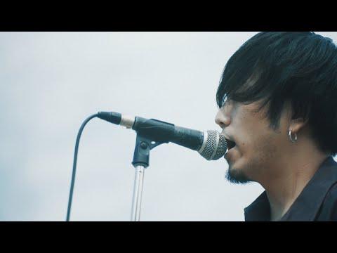 climbgrow「ハローグッバイ」Music Video