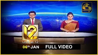 Live at 12 News – 2021.01.06 Thumbnail