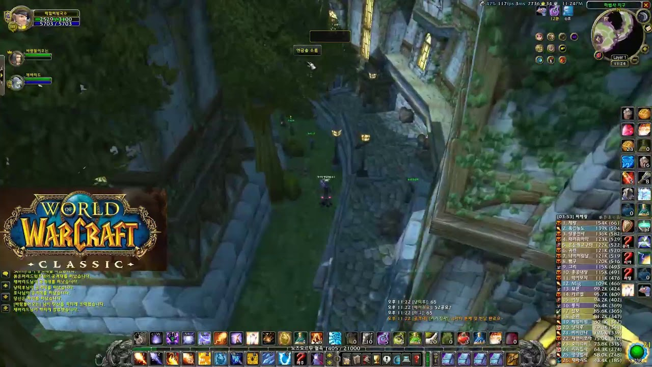World Of Warcraft Classic 안퀴라즈 사원(Ahn'qiraj) Ever길드공대 출격 2020-09-06