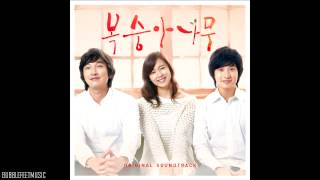 Various Artists - 두 사람 (Intro) [The Peach Tree OST]