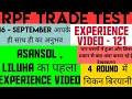 RPF ANCILLARY ASANSOL , LILUHA GROUND ,TRADE TEST LIVE VIDEO PART - 121