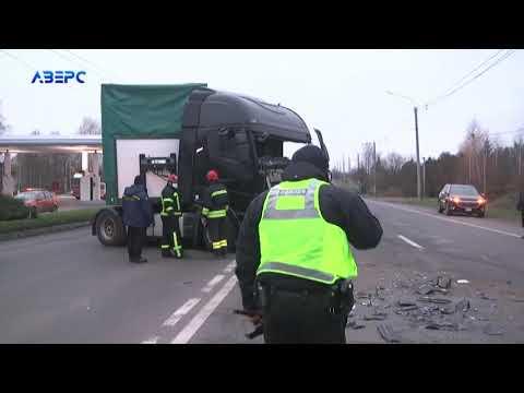ТРК Аверс: Аварія в Струмівці, постраждав іноземець