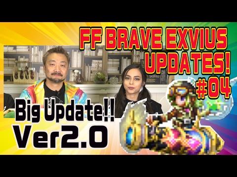 FINAL FANTASY BRAVE EXVIUS UPDATES! #4 【Global】