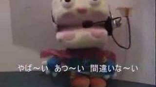 sms サンザンモズクススッターズ 増田ジゴロウ live2006 SUPER FREEDOM ...