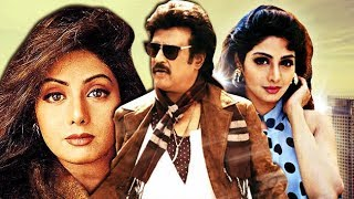 Adutha Varisu | Full Tamil Movie | Rajinikanth, Sridevi | HD