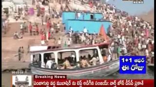 Maha Sivaratri Brahmotsavam Utsavalu In SriSailam || 06-03-2016 || Mahaa News
