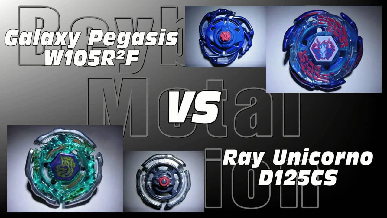 Galaxy Pegasis W105R²F VS Ray Unicorno D125CS - AMVBB ...