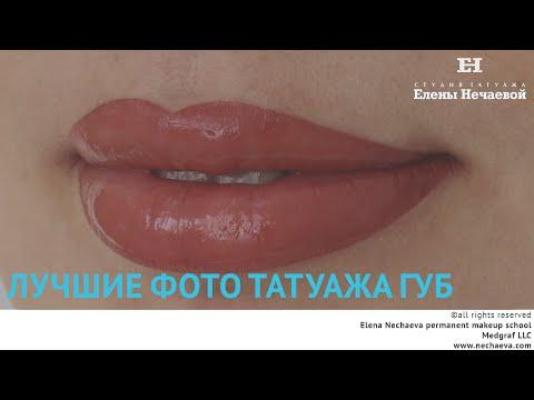 фото залупой по губам
