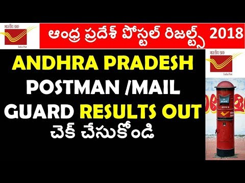 Andhra pradesh postman and mail guard results 2018 out