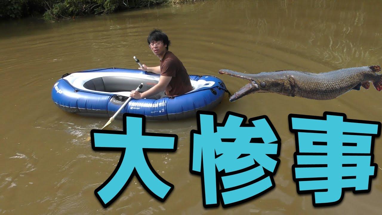 ひっ ハイサイ 探偵 ちゃん 団