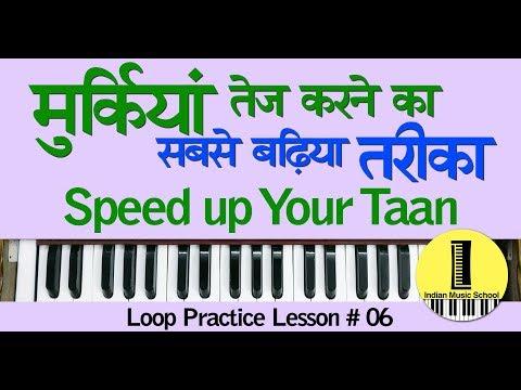 Loop Practice Lesson 06 | तानो को तेज करने का सबसे बढ़िया तरीका | Speed up your Taan