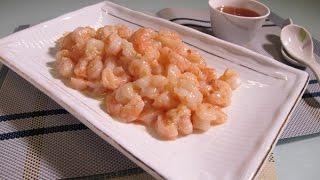 【陳家廚坊】清炒蝦仁 Chinese food Hong Kong Chan's Kitchen secret recipe - stir fried shelled shrimps