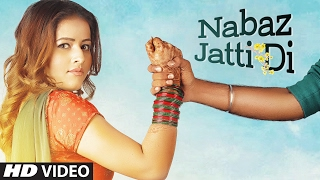 nabaz-jatti-di-song-inder-kaur-latest-punjabi-songs-2017