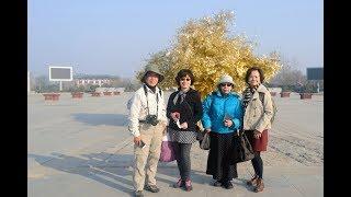 2016-12- 07 台灣基隆市  林氏四兄妹 河南衛輝市尋根記 B。Tracing Our Lin's Family Root in Wei Fui City,Henan ,China