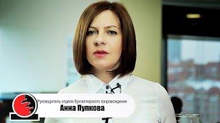 Ведение бухгалтерского учета в Самаре и Тольятти. ООО ТК