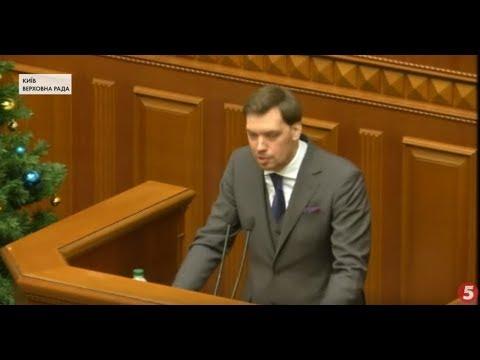 Гончарук написав заяву про відставку: що наразі відомо та як зреагував Зеленський