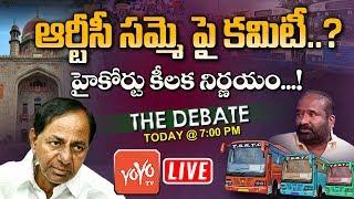 LIVE : Debate on High Court On RTC Strike | CM KCR | TSRTC Strike News | Telangana News | YOYO TV